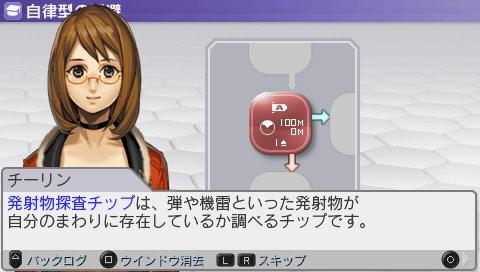 Screenshot_0015